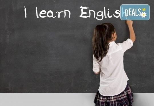 Интензивен курс по английски език на ниво А1 за тийнейджъри и възрастни в Образователна академия Smile - Снимка 1
