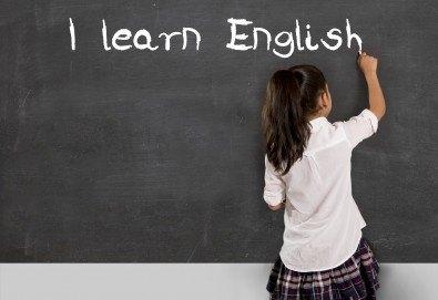 Интензивен курс по английски език на ниво А1 за тийнейджъри и възрастни в Образователна академия Smile - Снимка
