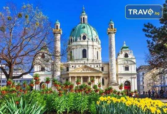 Екскурзия до Виена с Еко Тур! 2 нощувки със закуски, транспорт и водач, възможност за посещение на дворците Лихтенщайн, Белведере и Шьонбрун - Снимка 1