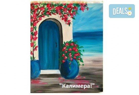 Рисуване и вино! 3 часа рисуване на картина с акрил през м. март + чаша вино в Пух арт студио - Снимка 4