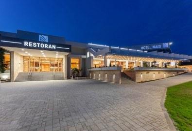 Посрещнете 8 март в СПА хотел Nais 4*, Ниш! 1 нощувка със закуска, транспорт, програма в Ниш и с възможност за вечеря с жива музика с участие на Мирослав Илич - Снимка