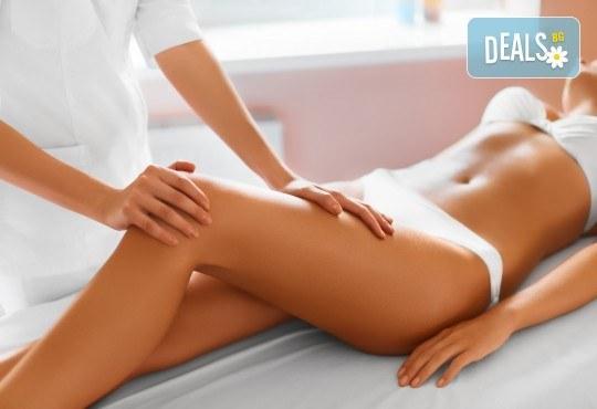 Комбиниран антицелулитен масаж на бедра, седалище и ханш - 1 или 5 процедури, в Mery Relax - Снимка 1