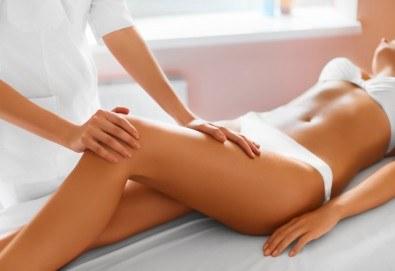 Комбиниран антицелулитен масаж на бедра, седалище и ханш - 1 или 5 процедури, в Mery Relax - Снимка