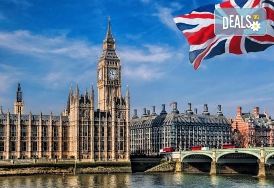 Екскурзия до Лондон: 5 нощувки и закуски, самолетен билет и такси, водач