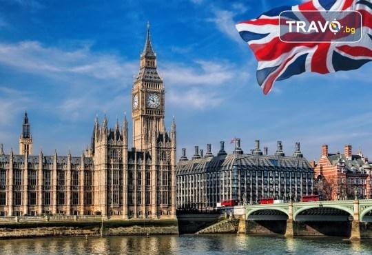 Екскурзия до Лондон през март или април! 5 нощувки със закуски в центъра, самолетен билет и водач от Луксъри Травел - Снимка 1