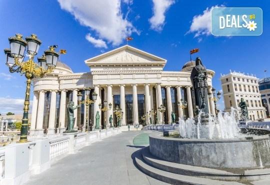Екскурзия за 1 ден до Скопие и каньона Матка! Транспорт и водач от Глобул Турс - Снимка 7