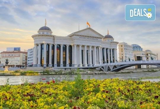 Екскурзия за 1 ден до Скопие и каньона Матка! Транспорт и водач от Глобул Турс - Снимка 3