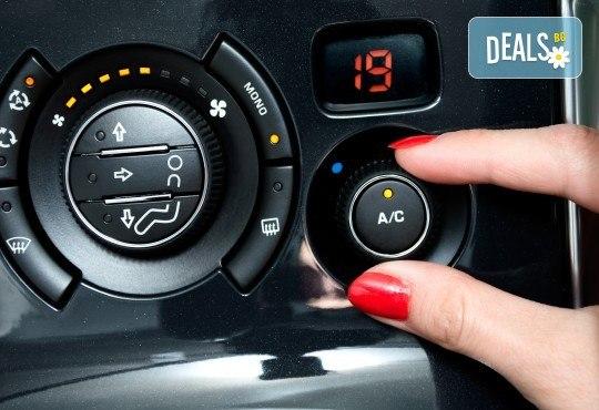 Безгрижен сезон за Вашия автомобил! Цялостна профилактика на автоклиматик от автоцентър Торнадо - Снимка 1