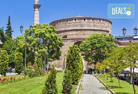 Еднодневна екскурзия през март или април до Солун с посещение на скулптурата Веселите чадъри! Транспорт и екскурзовод от Глобул Турс - Снимка 7