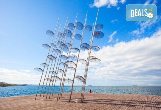 Еднодневна екскурзия през март или април до Солун с посещение на скулптурата Веселите чадъри! Транспорт и екскурзовод от Глобул Турс - Снимка 1