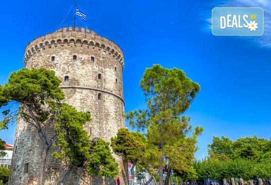 Еднодневна екскурзия до Солун: транспорт, панорамна обиколка, екскурзовод