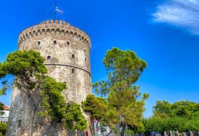 Еднодневна екскурзия до Солун на дата по избор с Мивеки Травел! Транспорт, панорамна обиколка, екскурзовод - Снимка