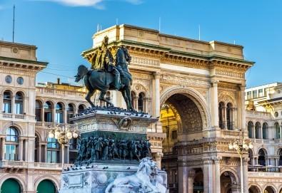 Пролетна екскурзия до Милано с Луксъри Травел! 3 или 4 ношувки в централен хотел 2*/3*, самолетен билет и ръчен багаж - Снимка