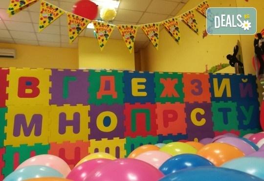 Рожден ден! Наем на зала 2 часа за детско парти с украса, парти музика, зала за възрастни в Детски център Пух и Прасчо в широкия център на София - Снимка 5
