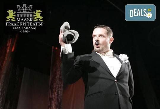 Гледайте комедията Балкански синдром от Станислав Стратиев на 15-ти март (неделя) в Малък градски театър Зад канала! - Снимка 3