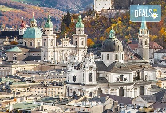 Екскурзия до Залцбург, Женева и Милано: 4 нощувки и закуски, транспорт, екскурзовод