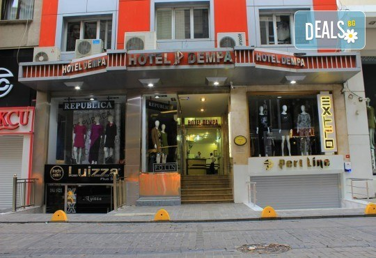 Екскурзия за Фестивала на лалето, Истанбул, Травел Хепи Енд! 2 нощувки със закуски в Hotel Dempa 3*, Лалели, транспорт, водач и посещение на Емирган Парк и Одрин - Снимка 8