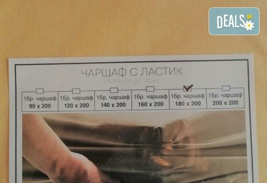 Долен чаршаф с ластик в бледорозово, екрю или яркочервено, изработен от 100% памук-трико, от Spalnoto Belio - Снимка 2