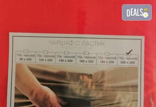 Долен чаршаф с ластик в бледорозово, екрю или яркочервено, изработен от 100% памук-трико, от Spalnoto Belio - Снимка 3