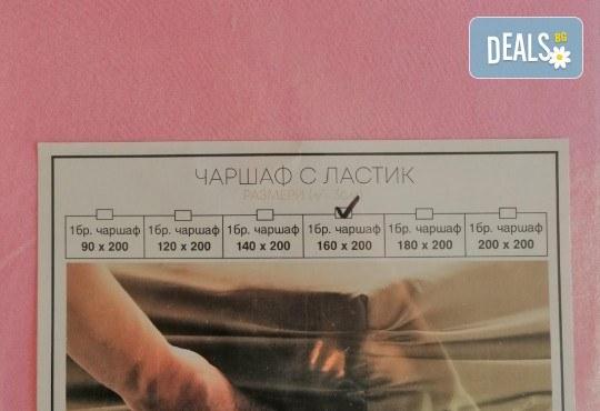 Долен чаршаф с ластик в бледорозово, екрю или яркочервено, изработен от 100% памук-трико, от Spalnoto Belio - Снимка 4
