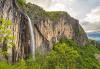 Посетете за 1 ден паметника на Дядо Йоцо, манастира Седемте престола и водопада Скакля - транспорт и екскурзовод от Глобул Турс - thumb 1