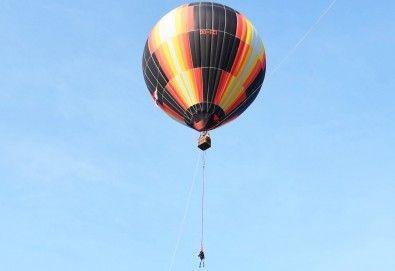 Искате ли да опитате нещо екстремно? Бънджи скок от балон край София от Extreme sport - Снимка