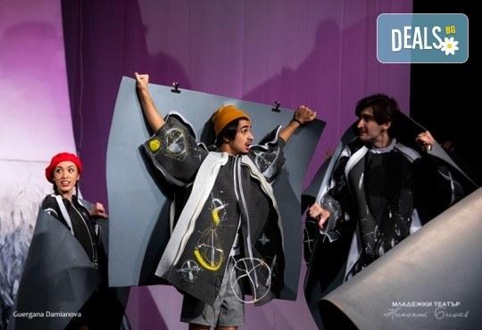 """На театър с децата! Гледайте """"Ние, врабчетата"""" на Йордан Радичков на 08.03. от 11 ч. в Младежки театър, голяма сцена! Билет за един - Снимка 3"""