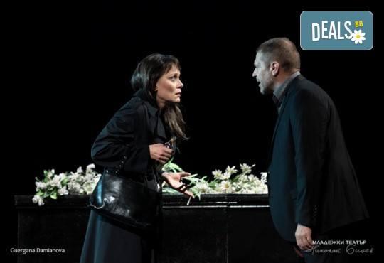 Гледайте Койна Русева и Димитър Баненкин в Специални поводи, на 10.03. от 19ч., в Младежки театър, камерна сцена! Билет за един - Снимка 6