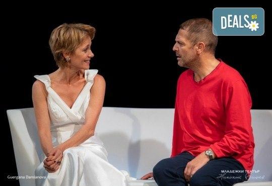 Гледайте Койна Русева и Димитър Баненкин в Специални поводи, на 10.03. от 19ч., в Младежки театър, камерна сцена! Билет за един - Снимка 1
