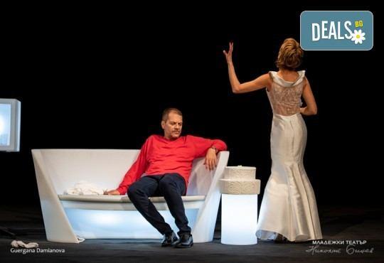 Гледайте Койна Русева и Димитър Баненкин в Специални поводи, на 10.03. от 19ч., в Младежки театър, камерна сцена! Билет за един - Снимка 3