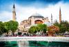 Пролетна екскурзия до Истанбул с Глобул Турс! 2 нощувки със закуски, транспорт, посещение на Пеещите фонтани и мол Емаар - thumb 1