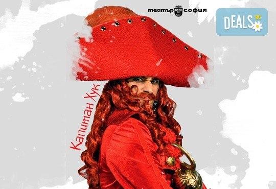 Гледайте с децата мюзикъла Питър Пан в Театър София на 21.03., от 11 ч., билет за двама - Снимка 1