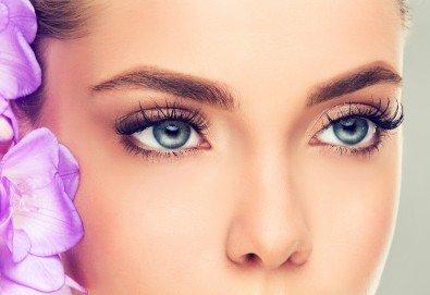 Пленителен поглед с ламиниране, ботокс и боядисване на мигли в салон за красота Фантазия - Снимка