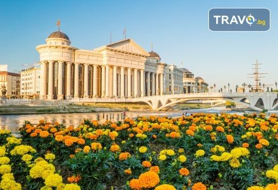 Екскурзия до Охрид и Скопие до България Травъл! 2 нощувки със закуски и вечери край Охридското езеро, транспорт и посещение на Струга - Снимка 2