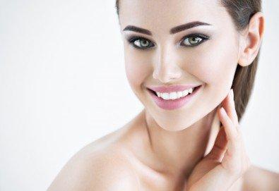 Избелване на зъби с иновативната система PURE на фирма Axis, почистване на зъбен камък и обстоен стоматологичен преглед от д-р Диляна Кънчева - Снимка
