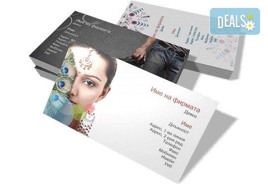 100, 250 или 500 пълноцветни двустранни визитки, изработени от 300 г картон, от New Wave Consult - Снимка 1