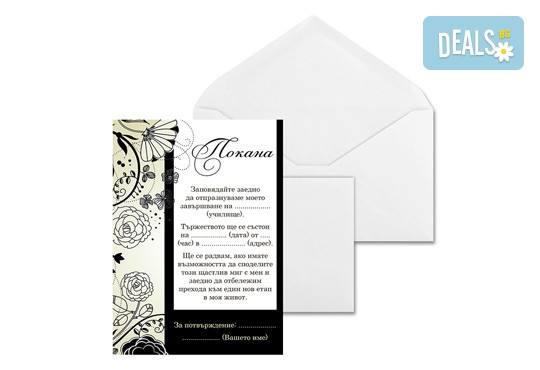 Стилна изработка на добра цена! 25 или 50 покани за сватба, бал, кръщене или рожден ден от New Wave Consult - Снимка 1