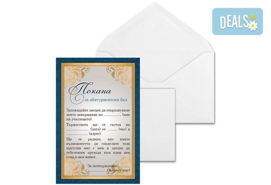 Стилна изработка на добра цена! 25 или 50 покани за сватба, бал, кръщене или рожден ден от New Wave Consult - Снимка 2