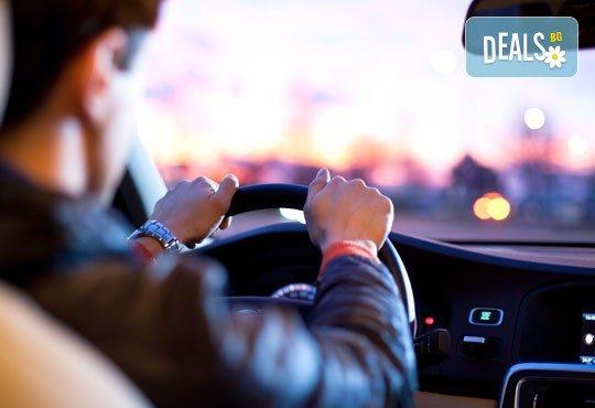 Шофьорски курс за категория В - 40 часа теория, 31 часа кормуване и включени учебни материали от Автошкола Вземи книжка! - Снимка 2