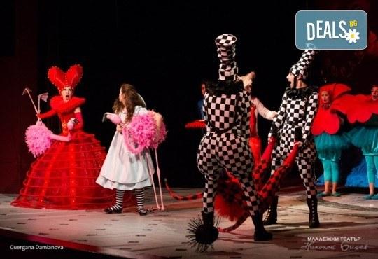 На театър с децата! Гледайте Алиса в страната на чудесата на 07.03. от 11 ч. в Младежки театър, голяма сцена! 1 билет - Снимка 1