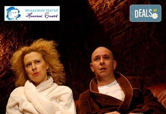 Гледайте Силвия Лулчева и Николай Луканов в Любовна песен на 17.03. от 19 ч. в Младежки театър, камерна сцена, 1 билет! - Снимка 1