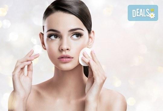 BB Glow терапия за подмладяване и изравняване на тена на лицето в Център за естетична и холистична медицина Симона - Снимка 1