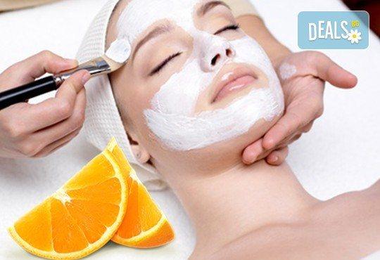 Сияен тен и млада кожа с кислородна терапия OxyWhite с витамин С в Център за естетична и холистична медицина Симона - Снимка 1