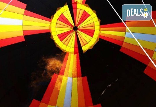 Красота във всички сезони! Панорамно издигане с балон край София от Extreme sport - Снимка 3
