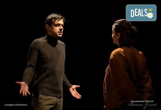 Гледайте една от най- новите постановки на Младежки театър - Ротердам на 12.03. от 19 ч.,камерна сцена, 1 билет - Снимка 5