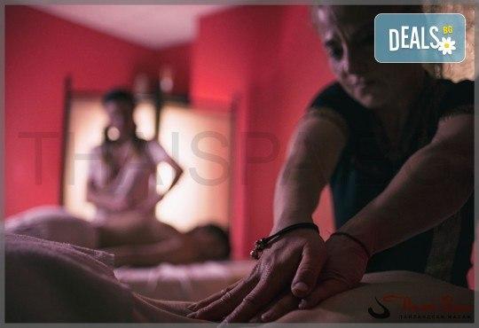 115-минутен тайландски обновяващ СПА ритуал Натурален бласък! Масаж, арганова хидратация на цяло тяло и медено-билков детокс за един или двама в новия Thai SPA в The MALL - Снимка 5