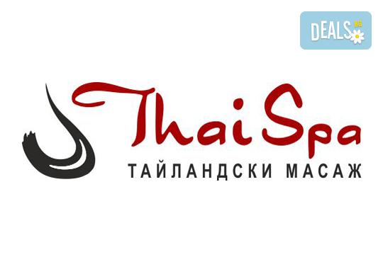 115-минутен тайландски обновяващ СПА ритуал Натурален бласък! Масаж, арганова хидратация на цяло тяло и медено-билков детокс за един или двама в новия Thai SPA в The MALL - Снимка 24