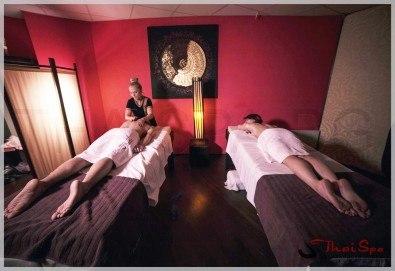 90-минутен СПА ритуал Колагеново захранване! Маска на цяло тяло с морски колаген, 60 мин. масаж и релаксация в солна стая за един или двама в новия Thai SPA в The MALL - Снимка