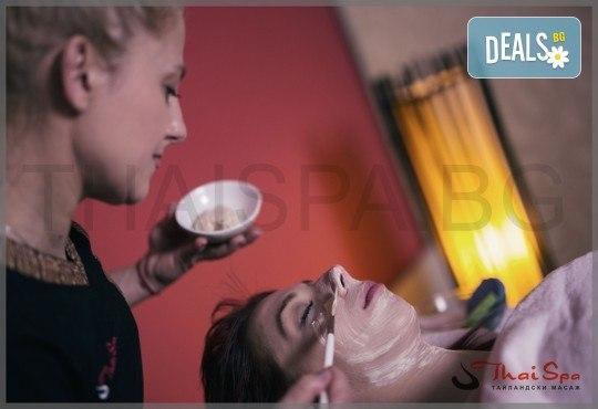 65-минутен СПА ритуал за гладка и сияйна кожа! Детокс вана със соли и масла от Тайланд и терапия за лице, за един или двама в Thai SPA, Sopharma Towers - Снимка 5