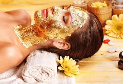 65-минутен СПА ритуал за гладка и сияйна кожа! Детокс вана със соли и масла от Тайланд и терапия за лице, за един или двама в Thai SPA, Sopharma Towers - Снимка
